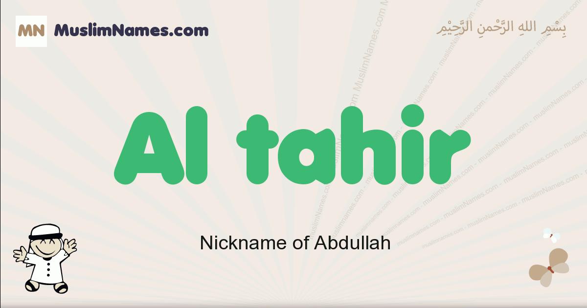 Al Tahir muslim boys name and meaning, islamic boys name Al Tahir