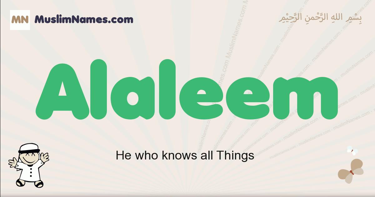 Alaleem muslim boys name and meaning, islamic boys name Alaleem