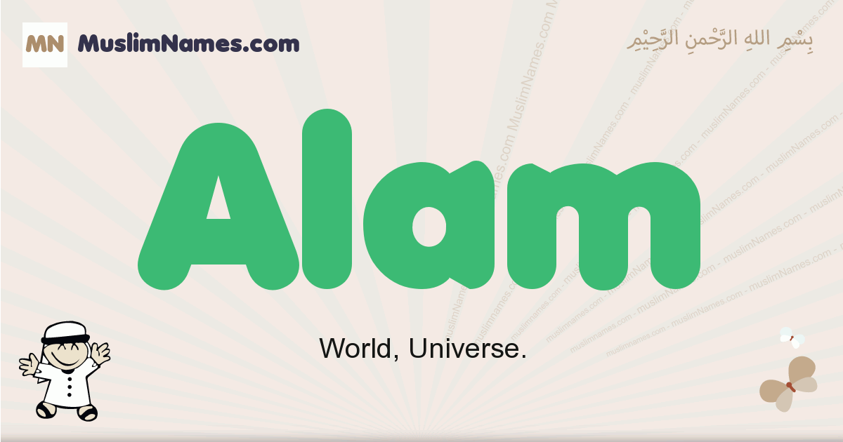 Alam muslim boys name and meaning, islamic boys name Alam