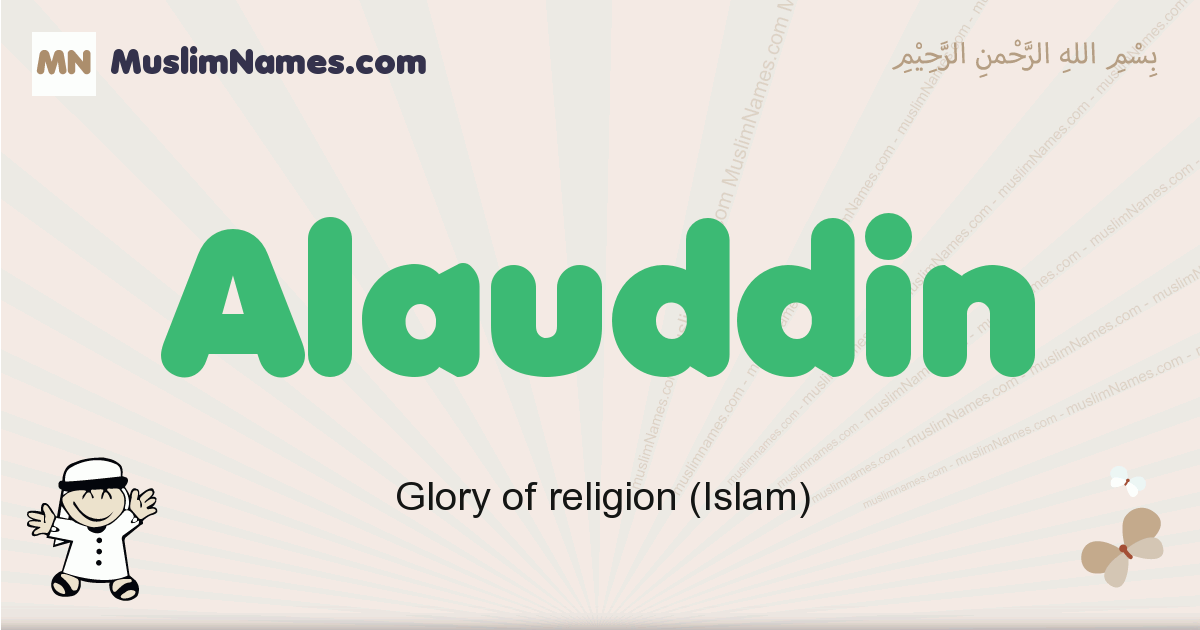 Alauddin muslim boys name and meaning, islamic boys name Alauddin