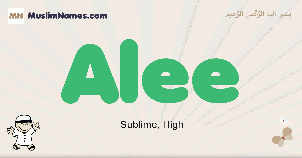 Alee muslim boys name and meaning, islamic boys name Alee