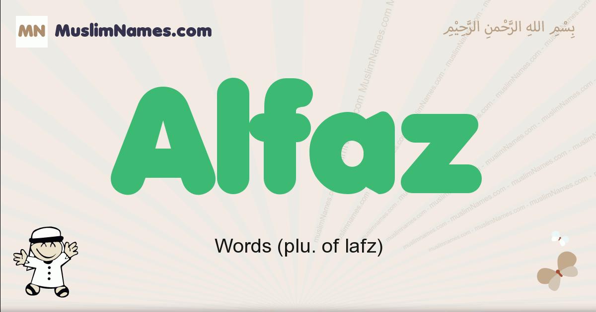 Alfaz muslim boys name and meaning, islamic boys name Alfaz