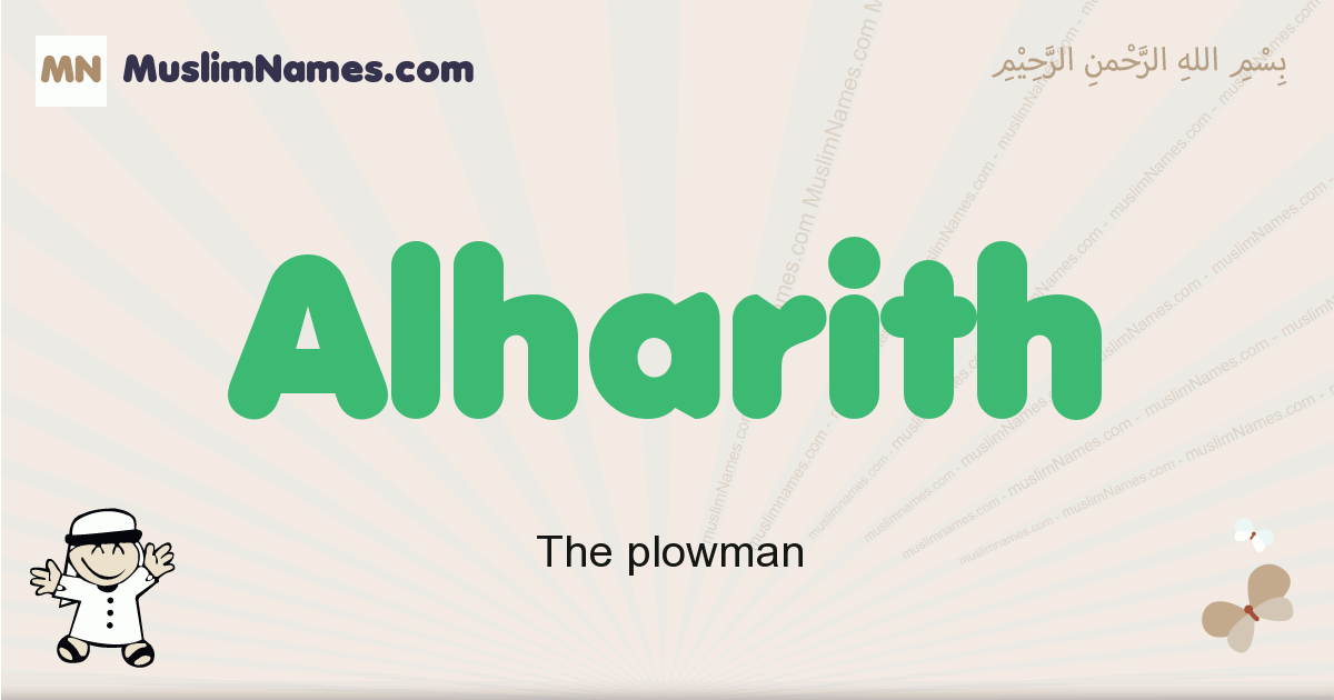 Alharith muslim boys name and meaning, islamic boys name Alharith