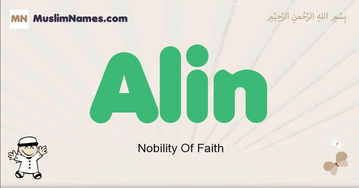 Alin muslim boys name and meaning, islamic boys name Alin
