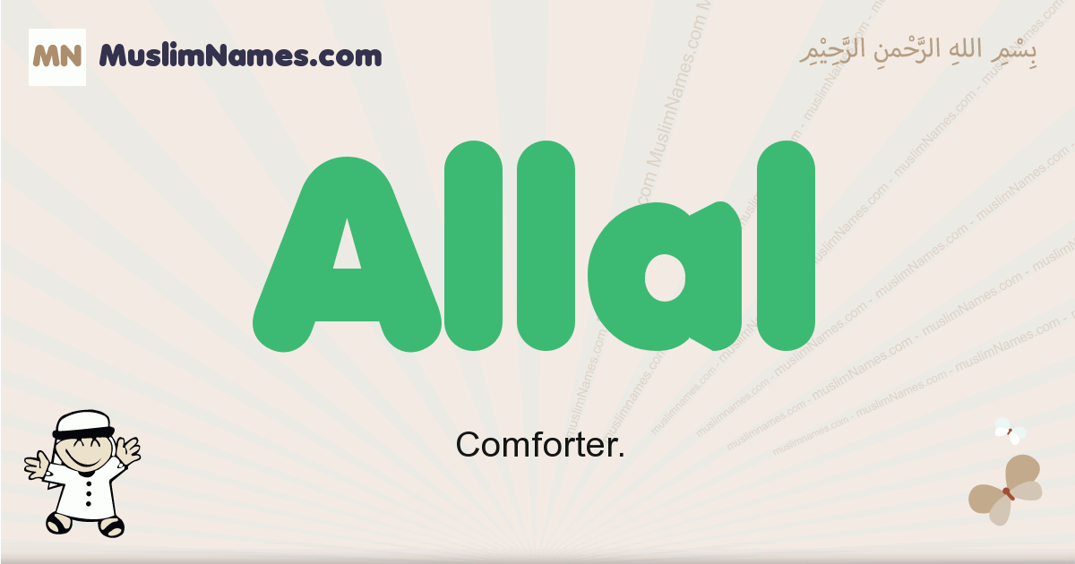 Allal muslim boys name and meaning, islamic boys name Allal