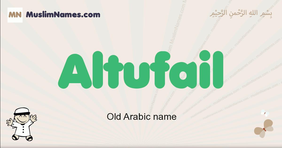 Altufail muslim boys name and meaning, islamic boys name Altufail