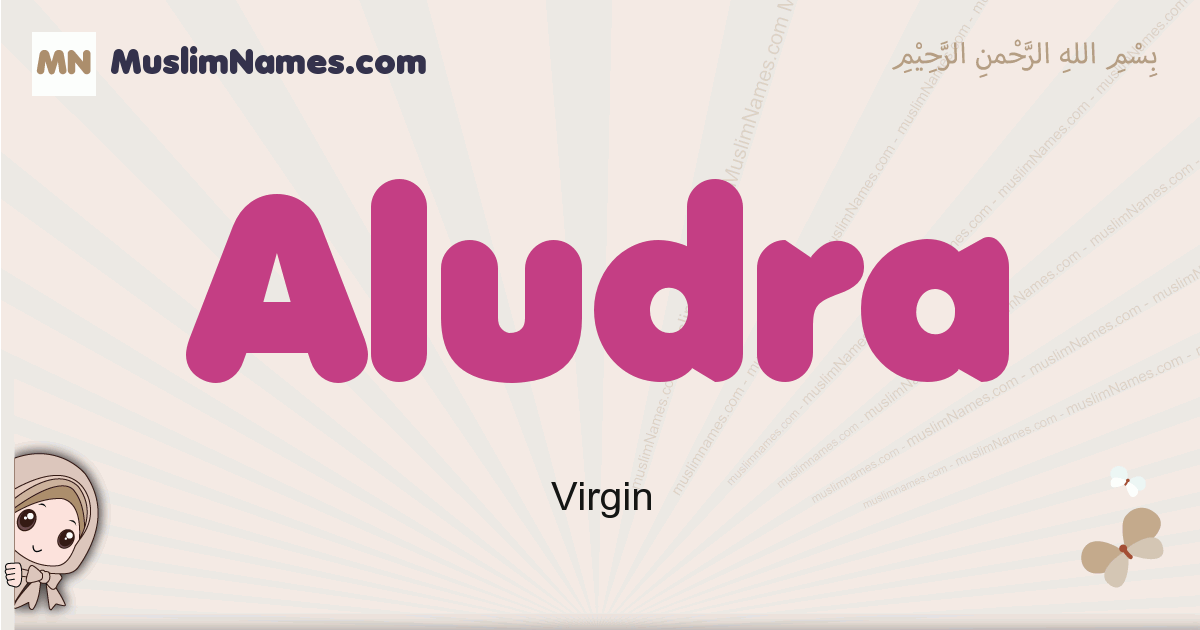 Aludra muslim girls name and meaning, islamic girls name Aludra