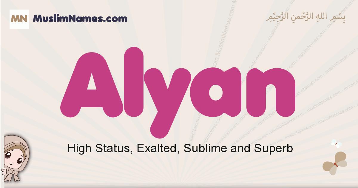 Alyan muslim boys name and meaning, islamic boys name Alyan