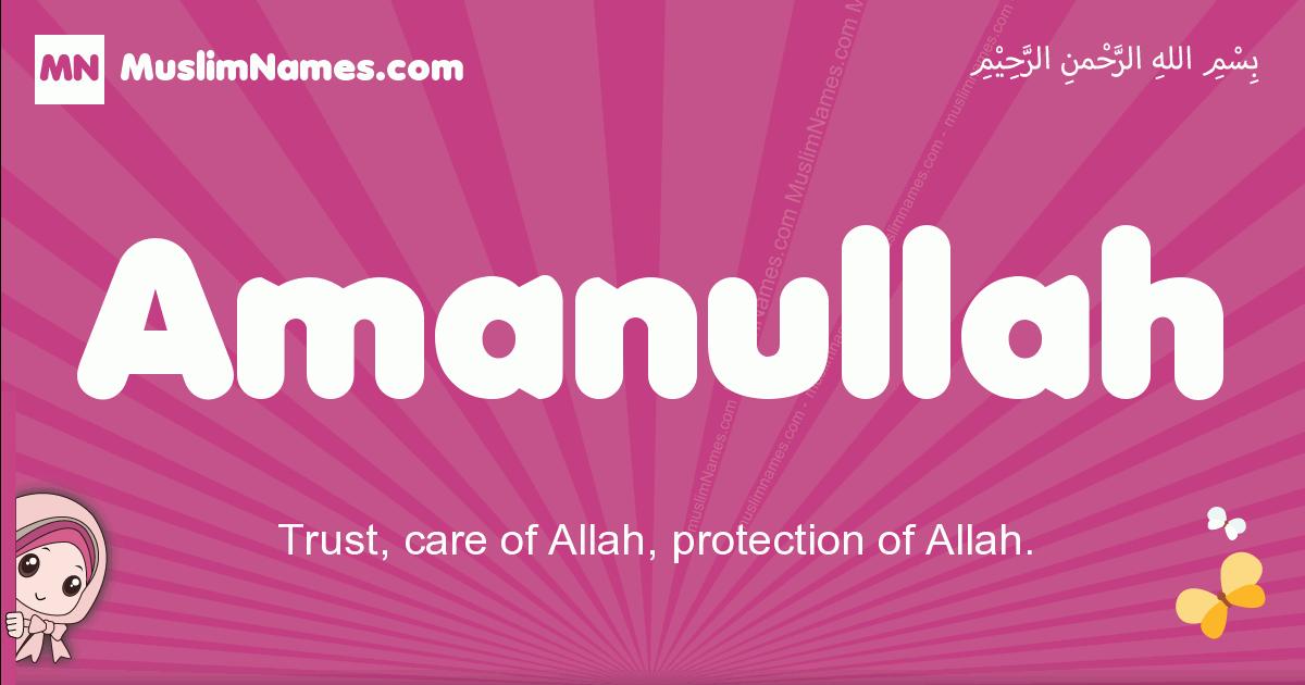 amanullah arabic girls name and meaning, quranic girls name amanullah