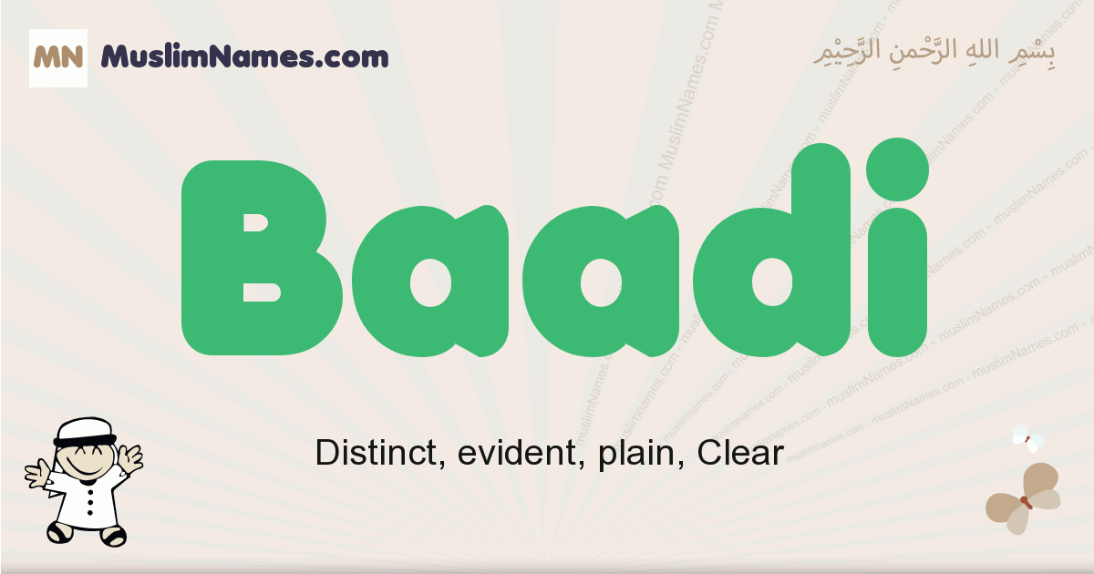 Baadi muslim boys name and meaning, islamic boys name Baadi