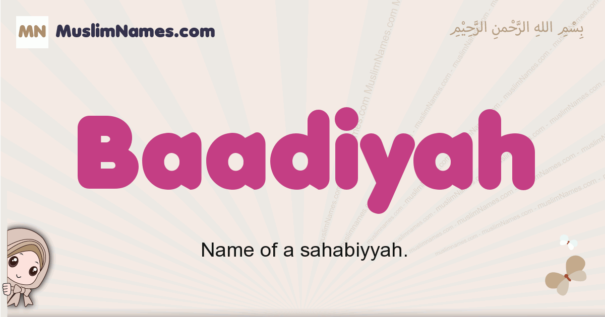 Baadiyah muslim girls name and meaning, islamic girls name Baadiyah