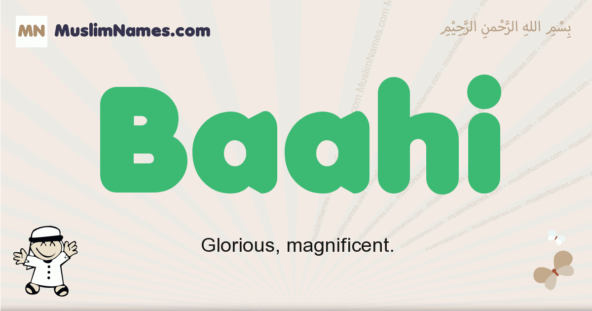 Baahi muslim boys name and meaning, islamic boys name Baahi