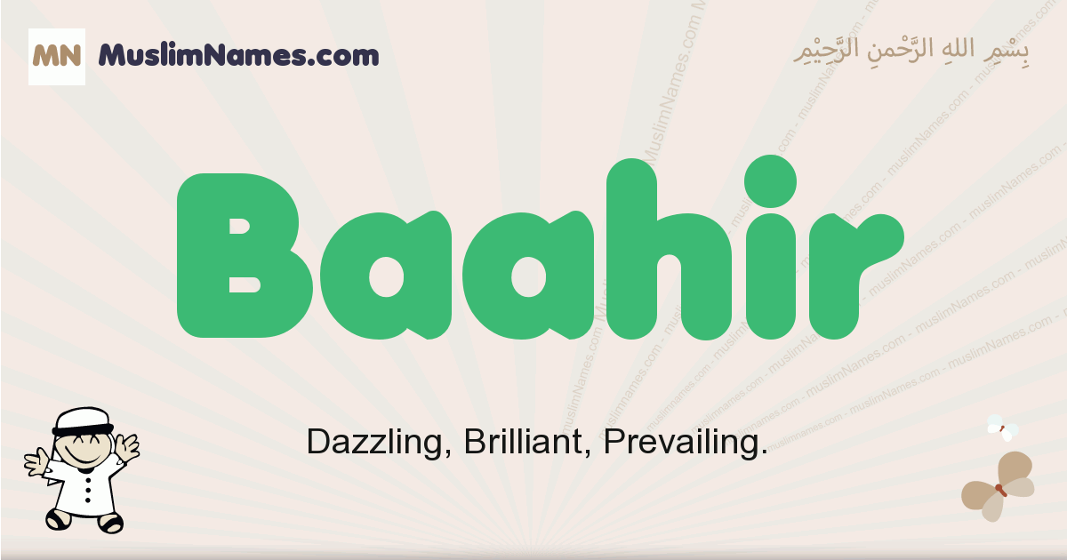 Baahir muslim boys name and meaning, islamic boys name Baahir