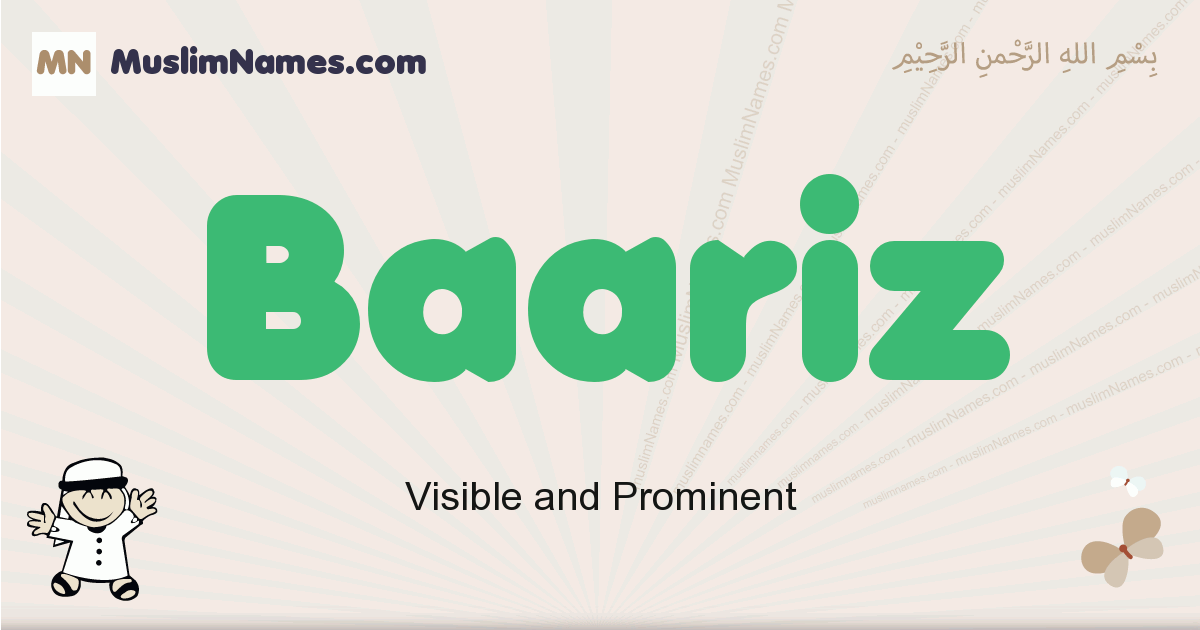 Baariz muslim boys name and meaning, islamic boys name Baariz