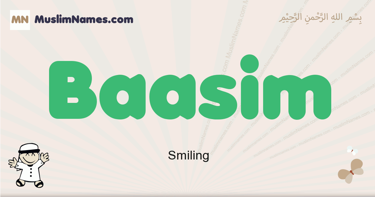Baasim muslim boys name and meaning, islamic boys name Baasim