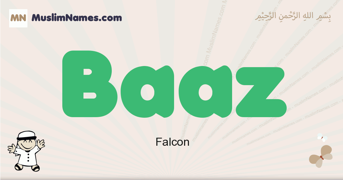Baaz muslim boys name and meaning, islamic boys name Baaz