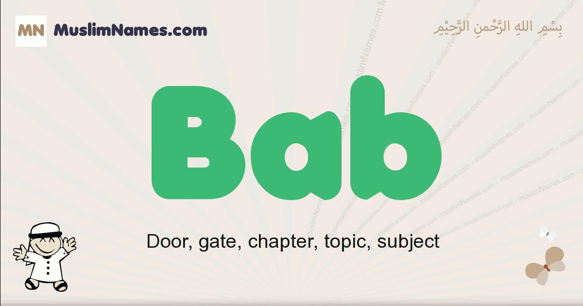 Bab muslim boys name and meaning, islamic boys name Bab