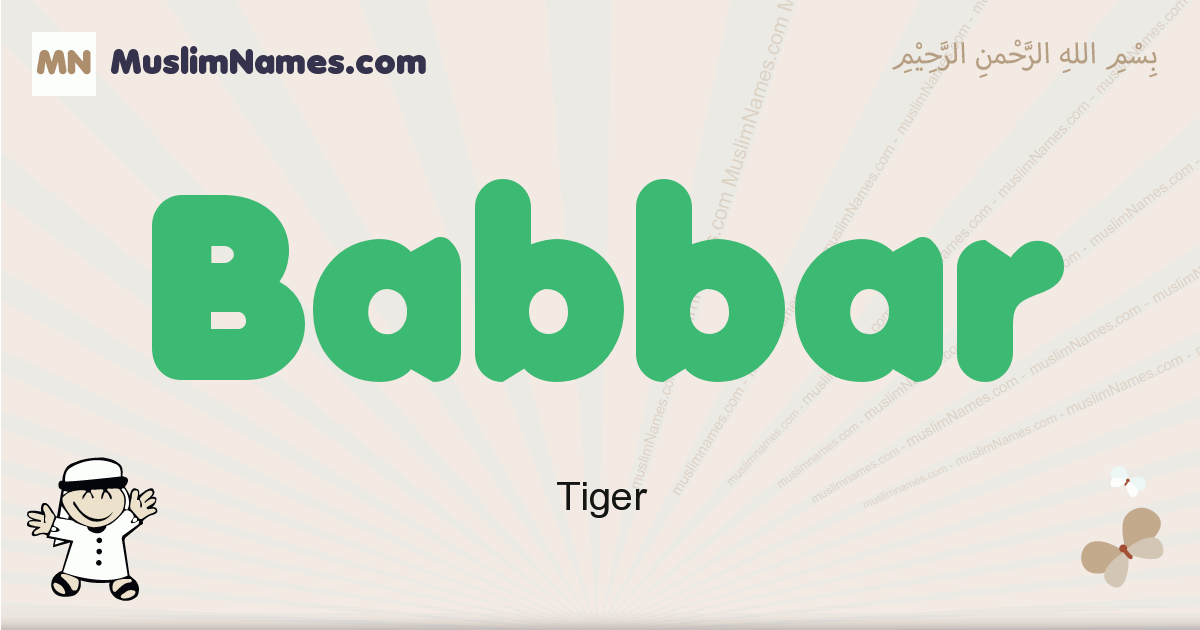 Babbar muslim boys name and meaning, islamic boys name Babbar