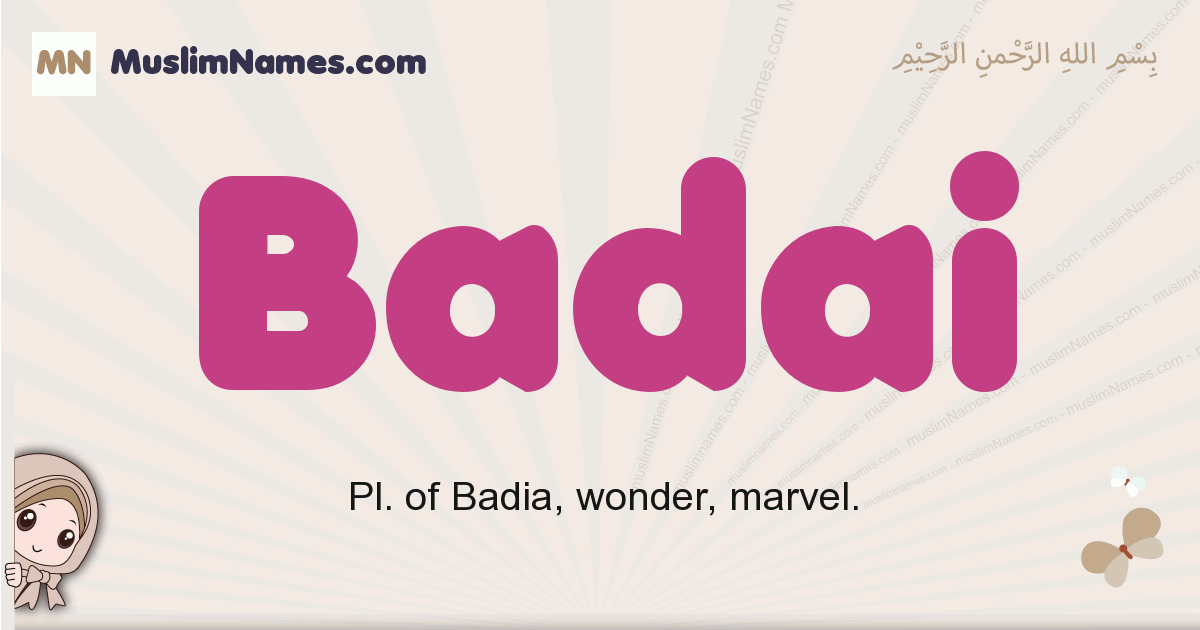 Badai muslim girls name and meaning, islamic girls name Badai
