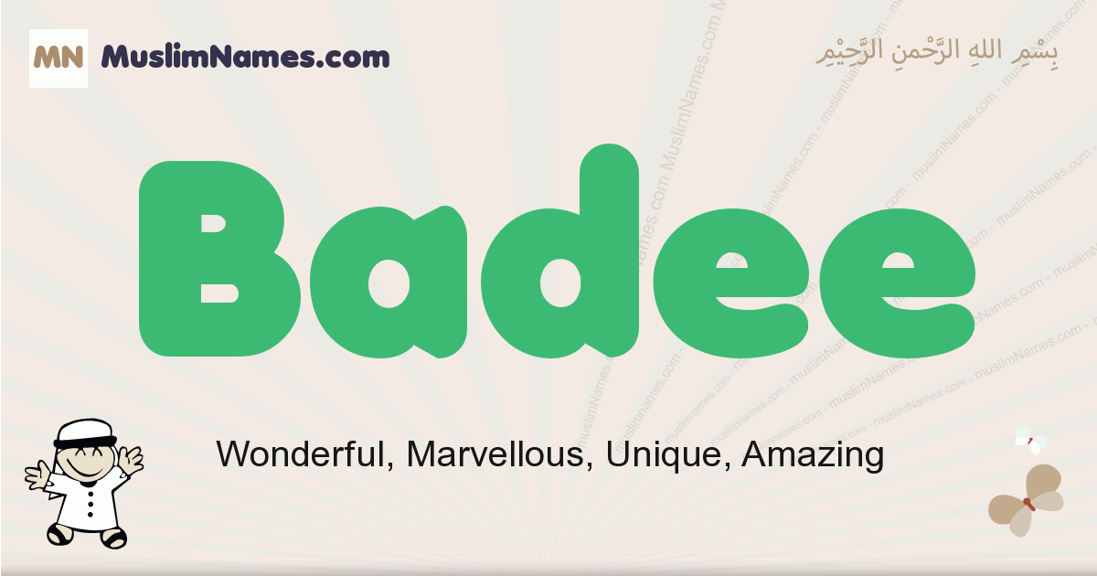 Badee muslim boys name and meaning, islamic boys name Badee