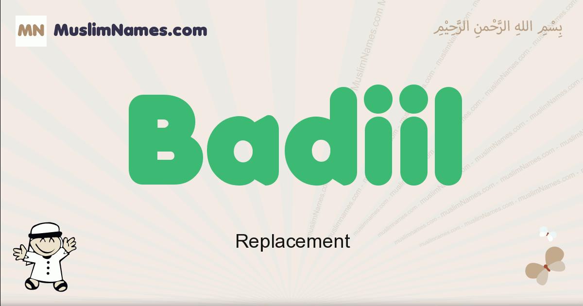 Badiil muslim boys name and meaning, islamic boys name Badiil