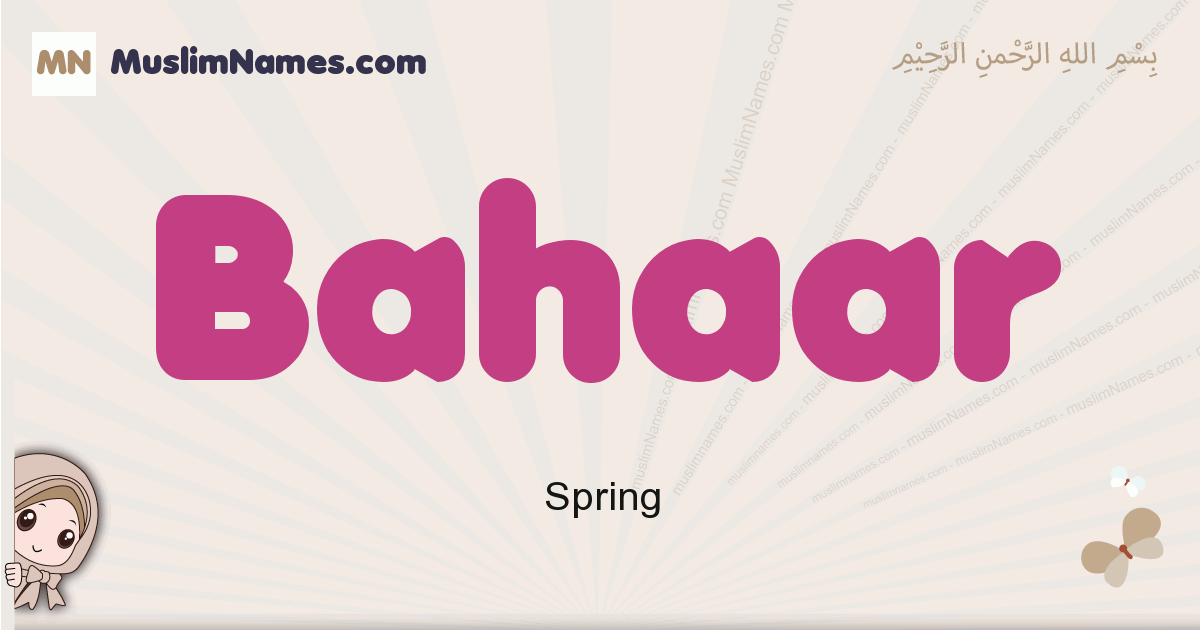 Bahaar muslim girls name and meaning, islamic girls name Bahaar