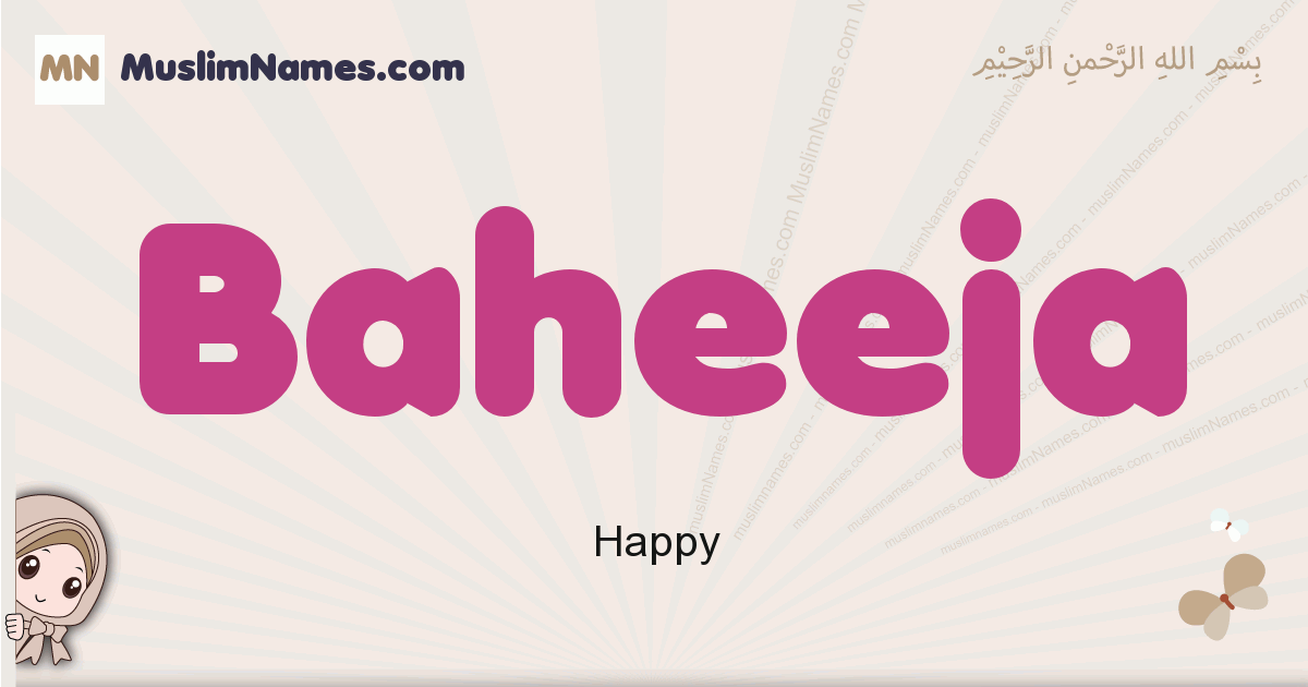 Baheeja muslim girls name and meaning, islamic girls name Baheeja