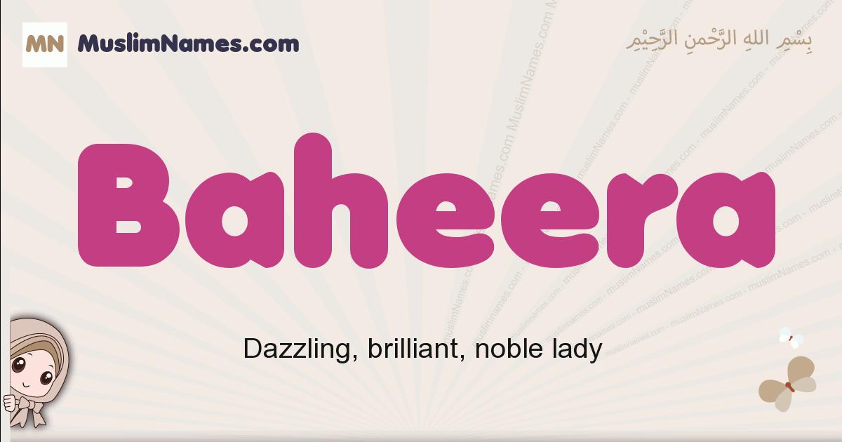 Baheera muslim girls name and meaning, islamic girls name Baheera