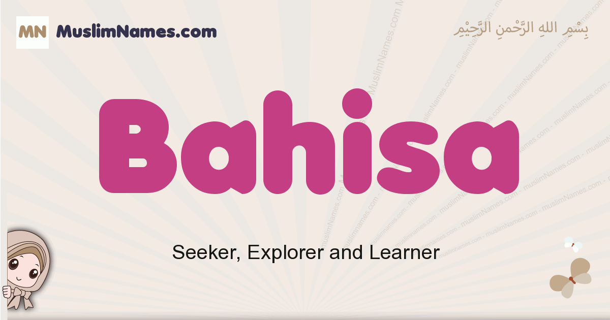 Bahisa muslim girls name and meaning, islamic girls name Bahisa