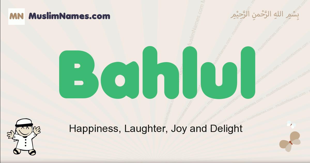 Bahlul muslim boys name and meaning, islamic boys name Bahlul