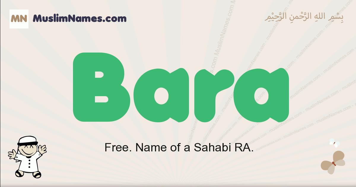 Bara muslim boys name and meaning, islamic boys name Bara