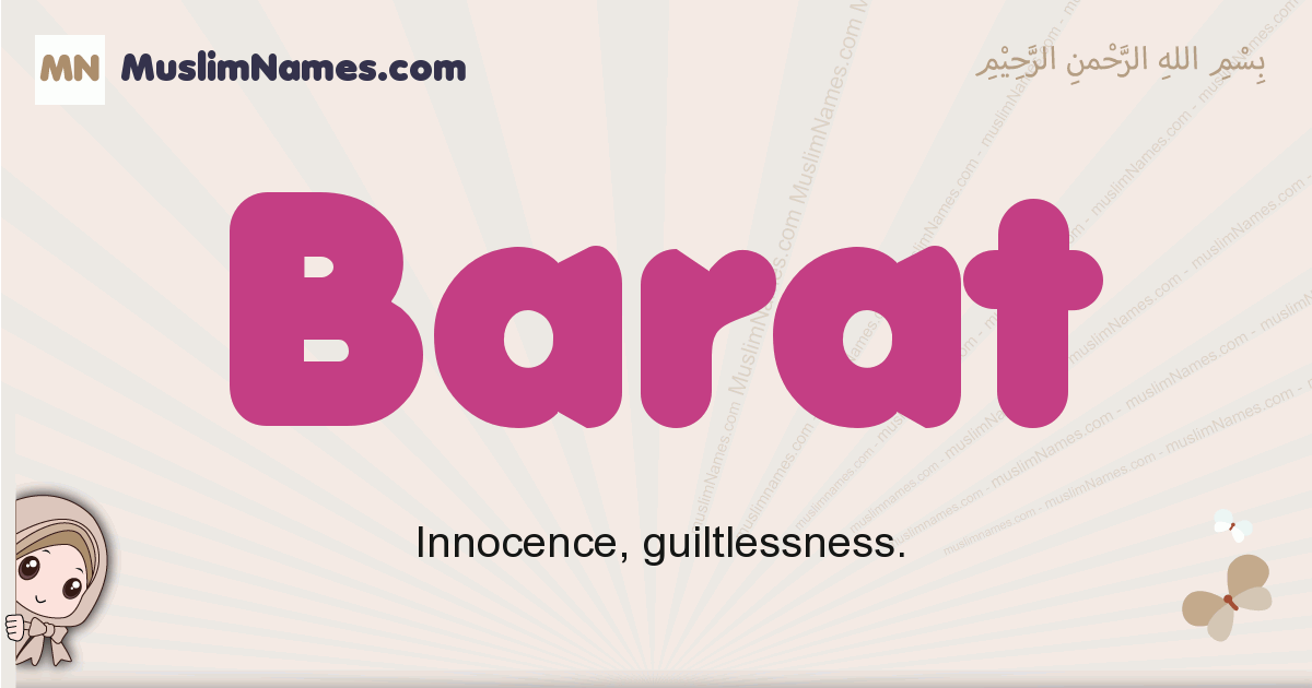 Barat muslim girls name and meaning, islamic girls name Barat