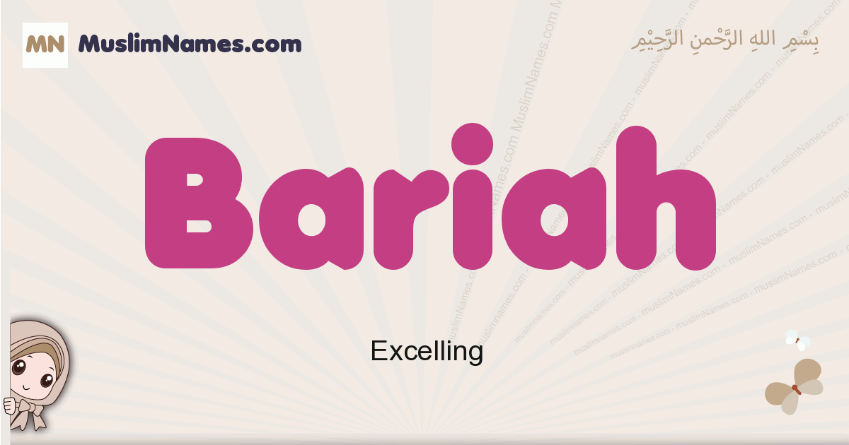 Bariah muslim girls name and meaning, islamic girls name Bariah