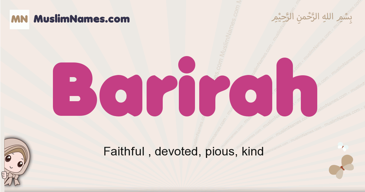 Barirah muslim girls name and meaning, islamic girls name Barirah