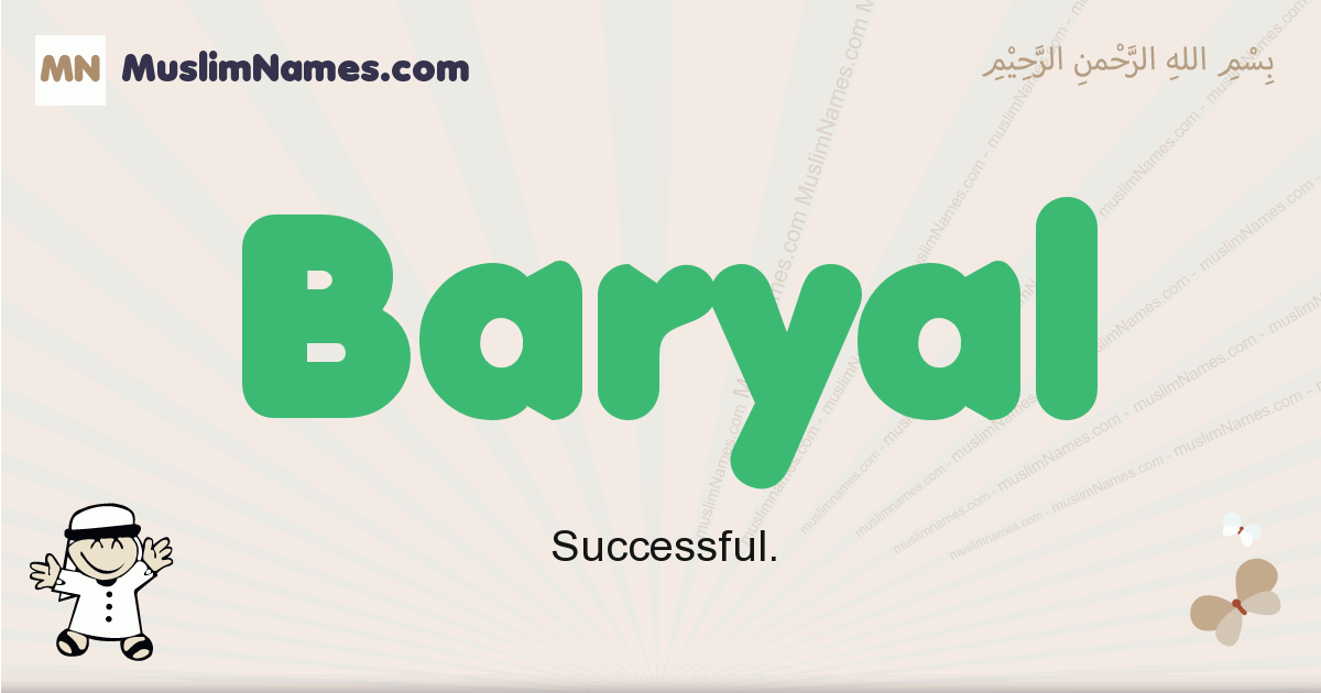 Baryal muslim boys name and meaning, islamic boys name Baryal