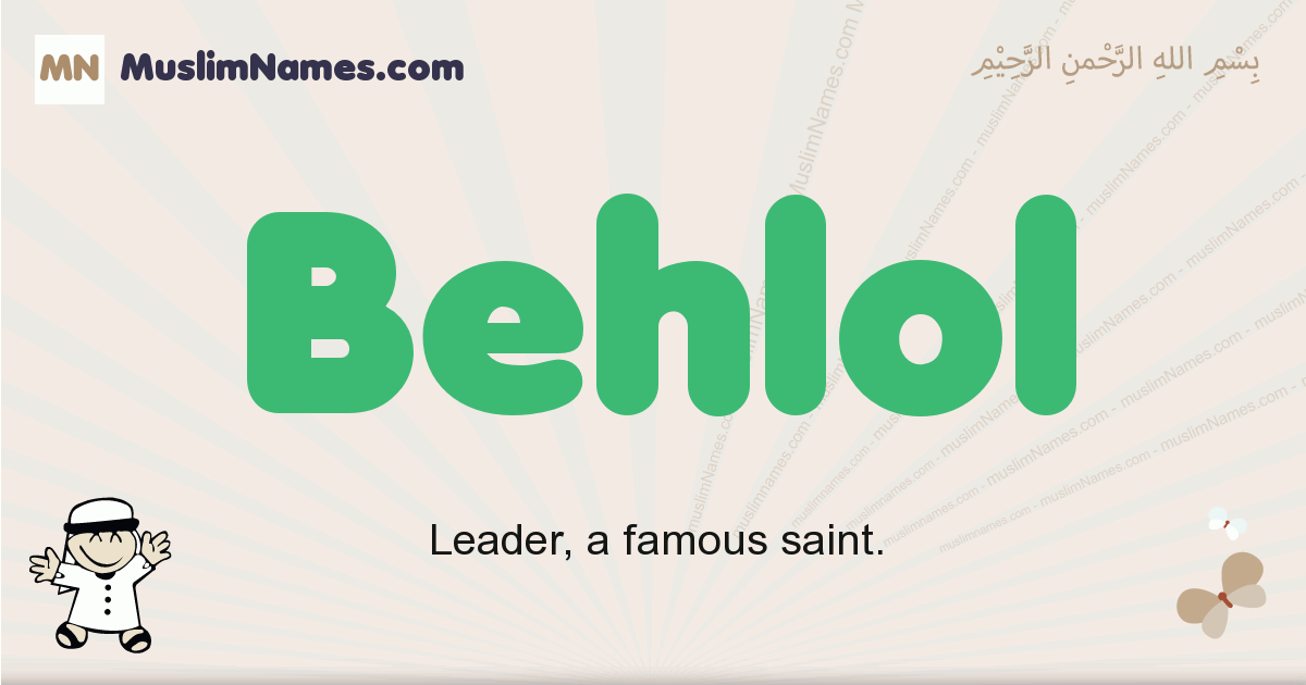 Behlol muslim boys name and meaning, islamic boys name Behlol