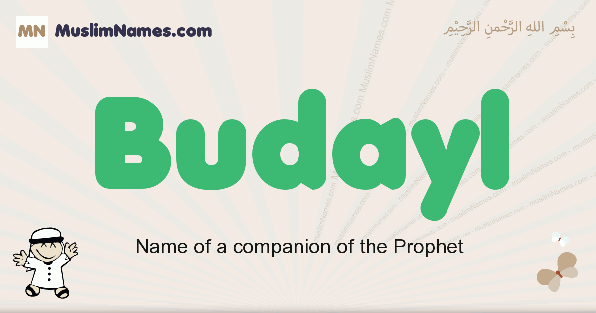 Budayl muslim boys name and meaning, islamic boys name Budayl