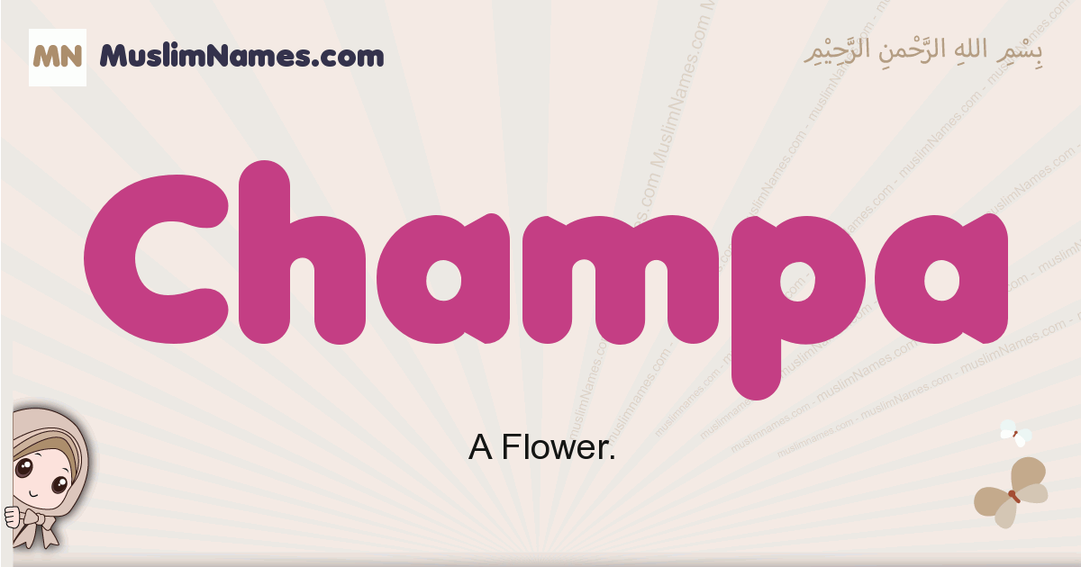 Champa muslim girls name and meaning, islamic girls name Champa