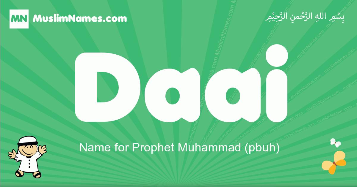 daai arabic boys name and meaning, quranic boys name daai
