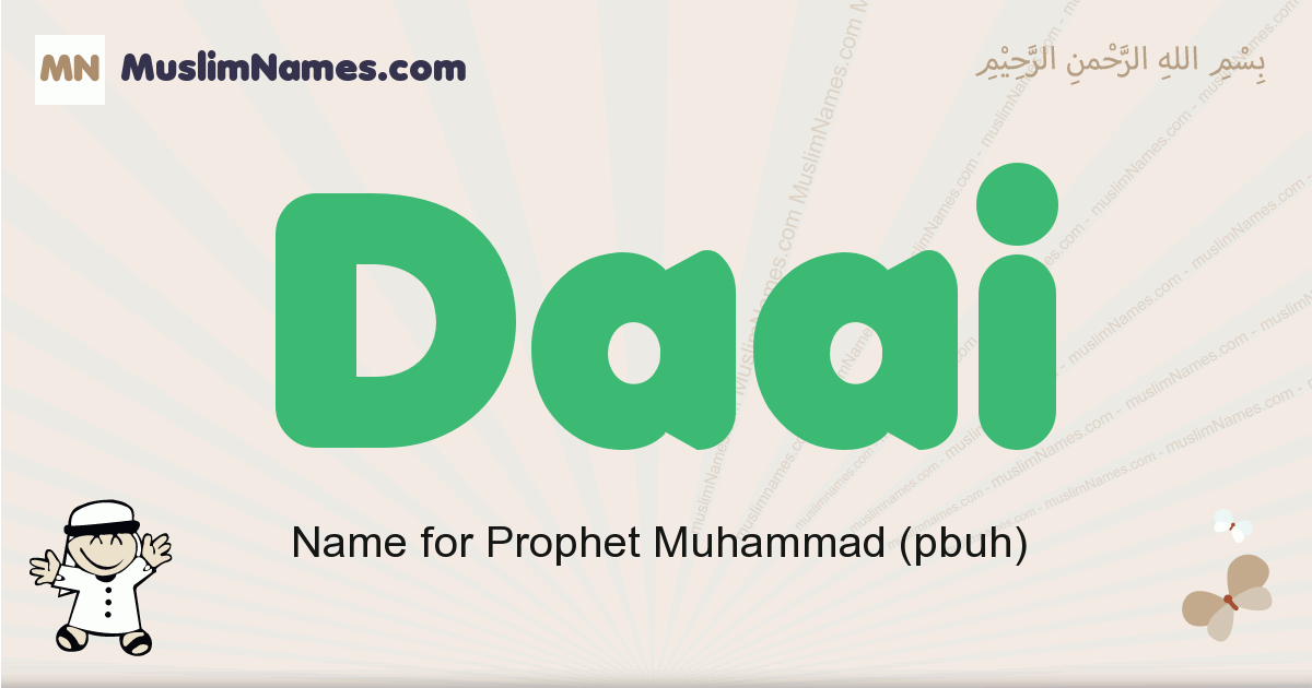 Daai muslim boys name and meaning, islamic boys name Daai