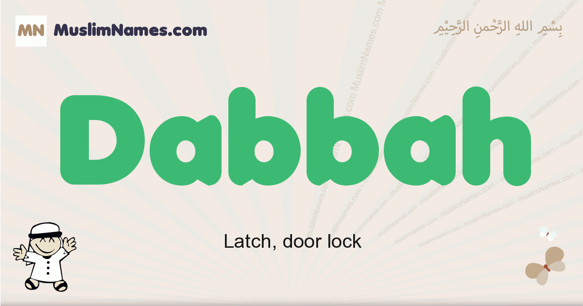 Dabbah muslim boys name and meaning, islamic boys name Dabbah