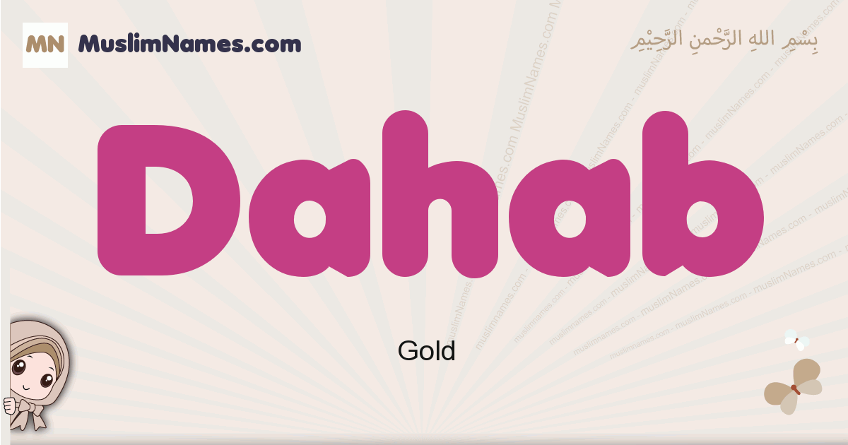 Dahab muslim girls name and meaning, islamic girls name Dahab