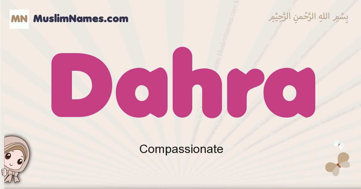 Dahra muslim girls name and meaning, islamic girls name Dahra