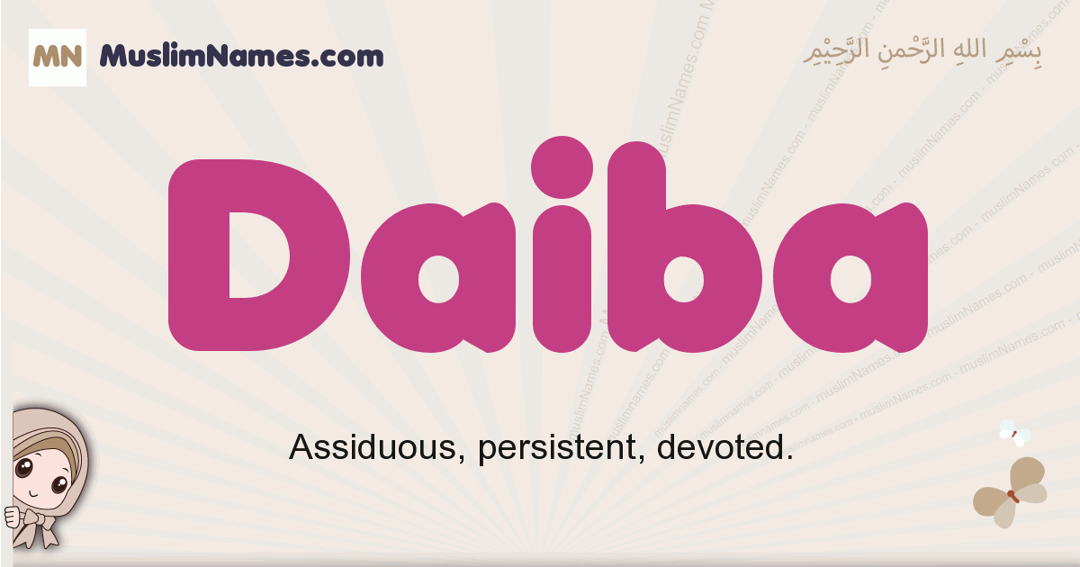 Daiba muslim girls name and meaning, islamic girls name Daiba