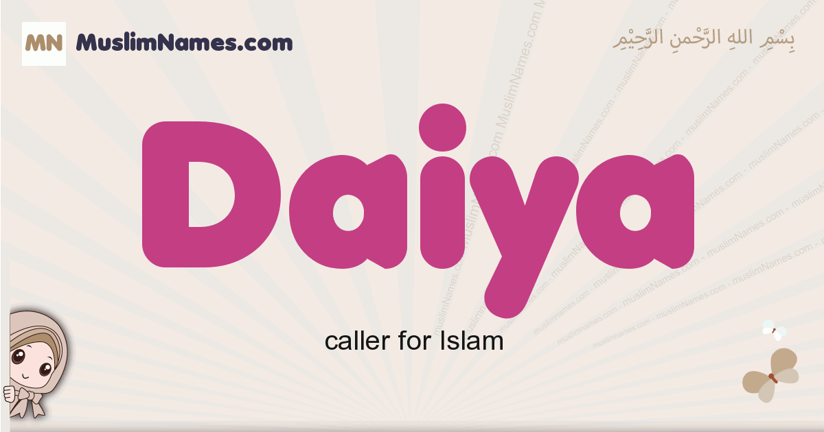 Daiya muslim girls name and meaning, islamic girls name Daiya