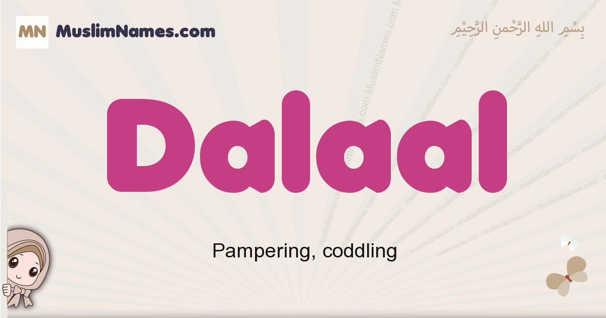 Dalaal muslim girls name and meaning, islamic girls name Dalaal