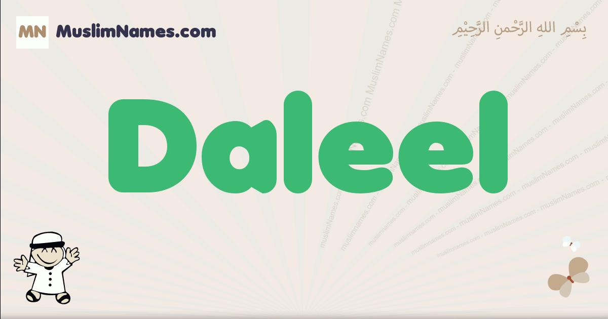 Daleel muslim boys name and meaning, islamic boys name Daleel