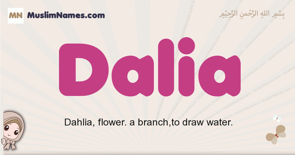 Dalia muslim girls name and meaning, islamic girls name Dalia