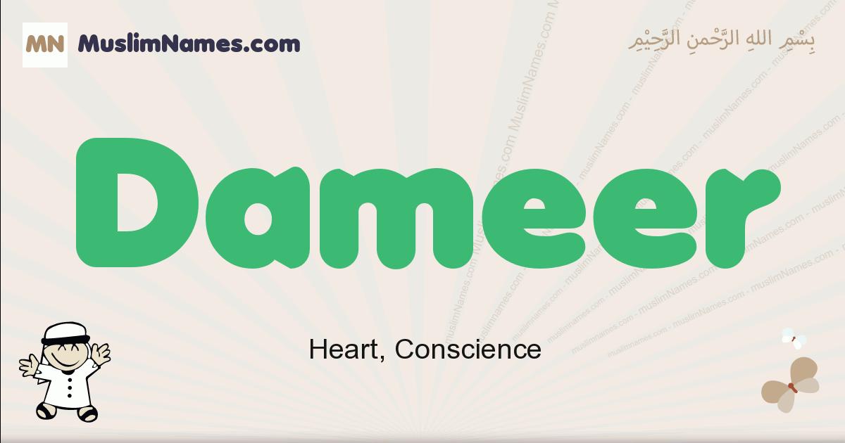 Dameer muslim boys name and meaning, islamic boys name Dameer