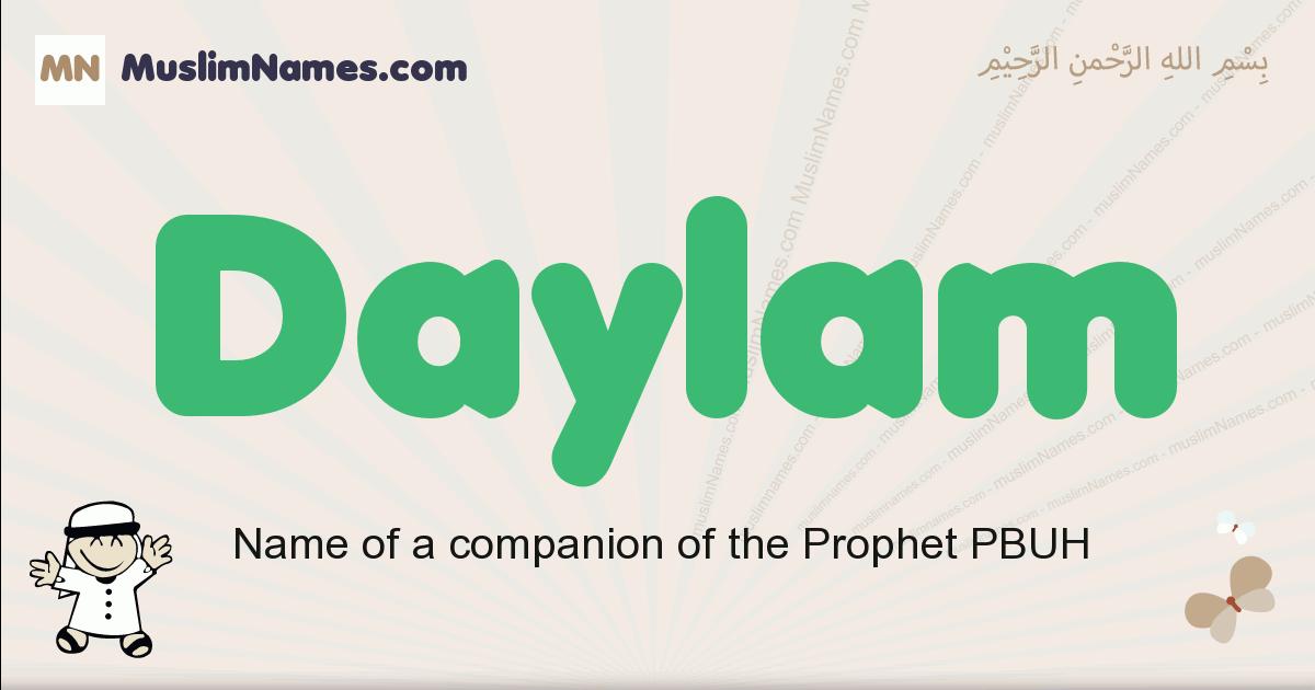 daylam muslim boys name and meaning, islamic boys name daylam